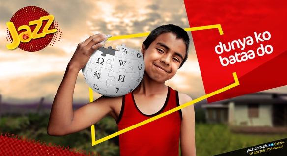 01 Wiki Kid 96.5x52.5